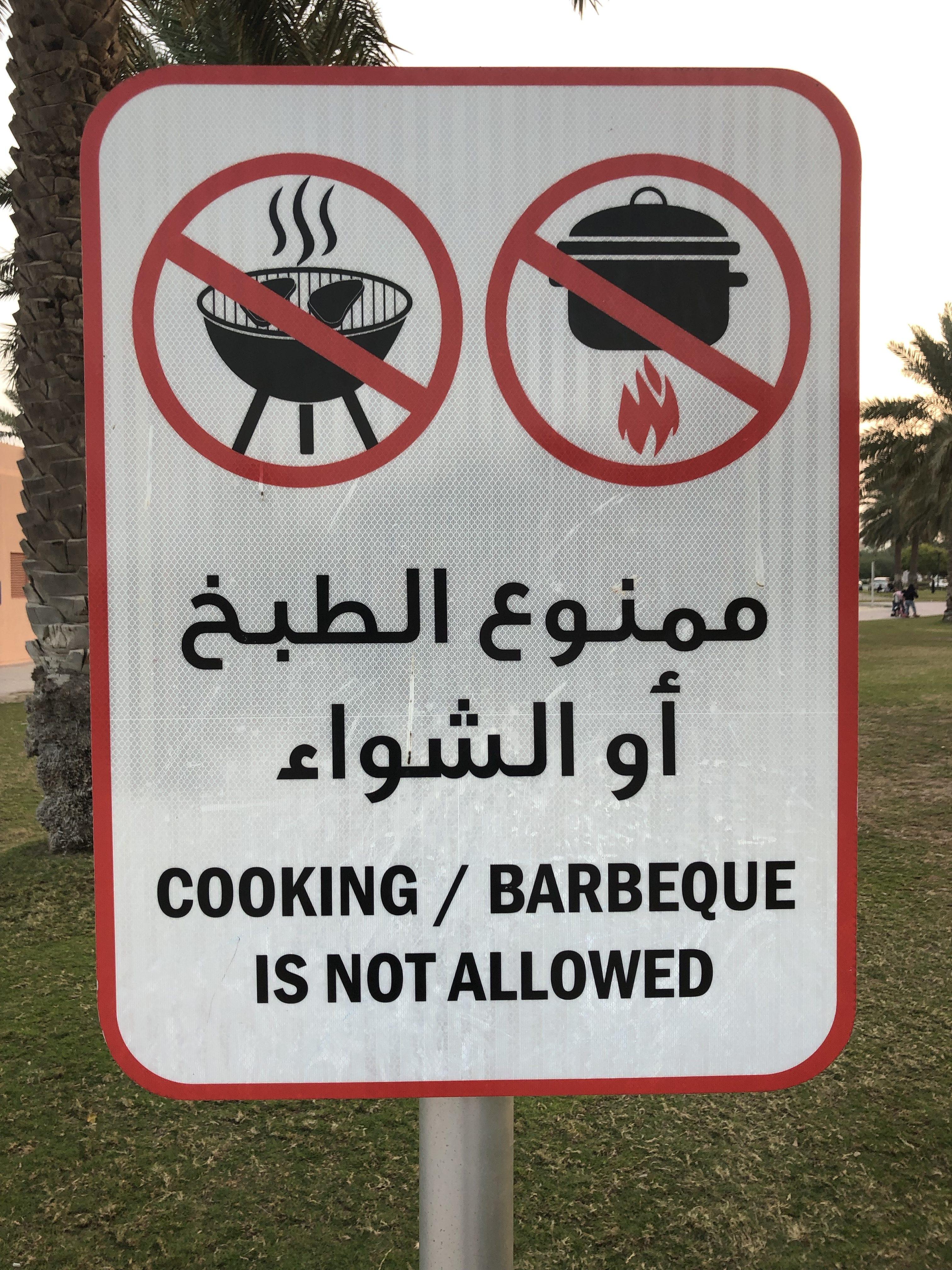 BBQ ban